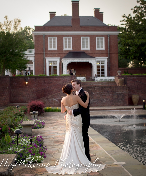 Maryland Wedding Photog 157